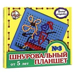 Шнуровка Десятое королевство Планшет-3 (00092)