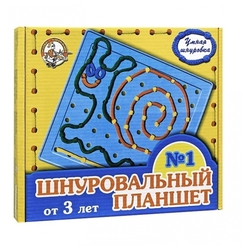 Шнуровка Десятое королевство Планшет-1 (00090)