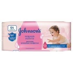 Влажные салфетки Johnson s Baby Нежная забота запасной блок